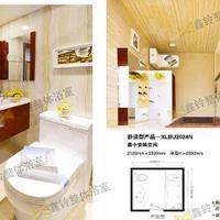 小型整体浴室多少钱亚克力整体淋浴房小户型整体卫生间