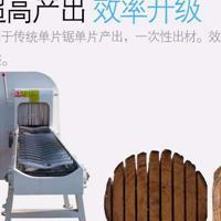 吉林中旭木工机械出售各种型号多片锯