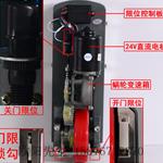 梅州兴宁平移门电机,梅州兴宁电动门电机安装
