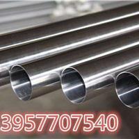 卫生级304不锈钢管供应商批发