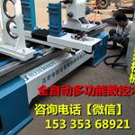 全自动数控木工车床厂家|自动数控木工车床价格|国豪数控木工车床
