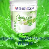 乳胶漆哪个环保西安涂料厂家直销净味乳胶漆耐用外墙乳胶漆招代理