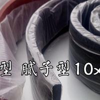 供应广州20*30腻子型遇水膨胀止水条成交价格@中创