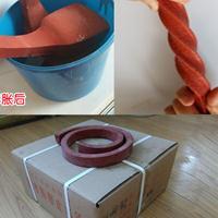 供应广州红色遇水膨胀橡胶止水条jg@中创