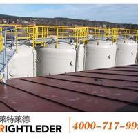 长春铜矿废水处理设备公司 解决方案 莱特莱德