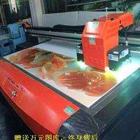 理光喷头2513uv打印机多少钱