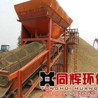 立式筛沙机厂家价格 高效筛沙生产线