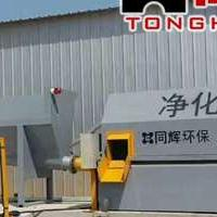 厂家供应无需地基安装滚筒型砂石分离机