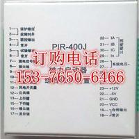 PIR-400J磁力启动器综合保护装置的使用说明