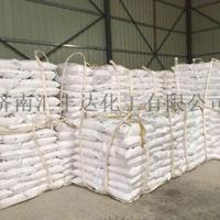国产过硫酸铵厂家直供,山东价格