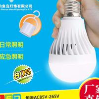 智能停电应急LED球泡灯18W水电灯应急灯12W应急LED灯