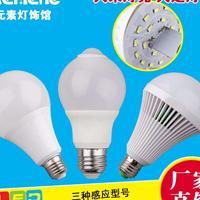 9W声光控感应LED球泡灯 LED雷达灯 12WLED声控灯 光控灯