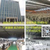 316不锈钢网厂家|不锈钢丝网生产厂家|&瑞利公司