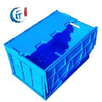 厂家直销折叠箱带盖子周转箱内倒式透明蓝色周转箱塑料箱600*400