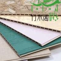 定制 竹木纤维快装集成墙板 生态木全屋定制免漆护墙装饰板