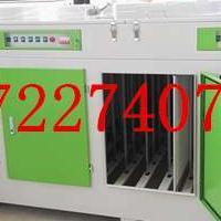 科惠供应UV光氧催化废气处理设备直销厂家