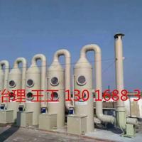 盐城活性炭吸附塔装置设备