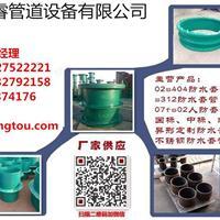 青岛刚性防水套管厂家现货供应