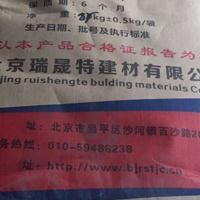 包头灌浆料厂家 防冻高强无收缩灌浆料