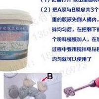 清徐县环氧砂浆(环氧胶泥)厂家