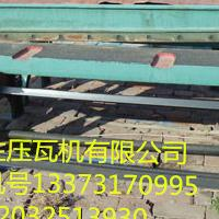1.3铸铁脚踏剪板机设备