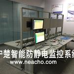 防静电产线监控系统