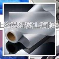 TPU薄膜,环保薄膜,透明薄膜