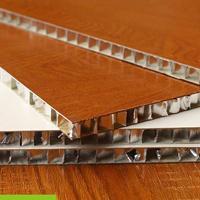 厂家直销铝型材批发定制 铝型材家具铝材蜂窝板 铝及铝合金材