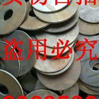 钢板冲压法兰圆片毛坯,方板,垫片,加强圈环,异形多边冲压件