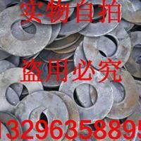 Q235B钢板冲压铁饼 圆片 法兰毛坯 异形配件