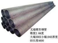 专业生产批发大小头 异径管 无缝异径管 同心大小头 各种锥管