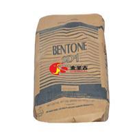 BENTONE SD-1海明斯德谦膨润土