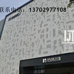 氟碳乱孔铝幕墙