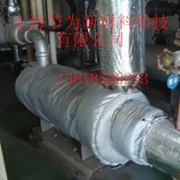 日本大连帝国可拆卸屏蔽泵保温套防火防油渍