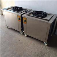 热销佳和达单槽多槽超声波清洗机《除油除蜡》
