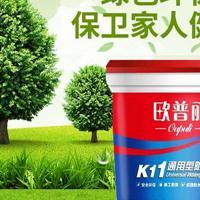 广州欧普丽防水涂料品牌招商代理怎么样