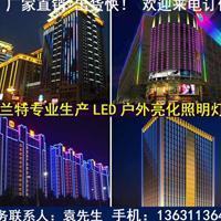 工程护栏管、led数码管、led铝底护栏管、RGB护栏管
