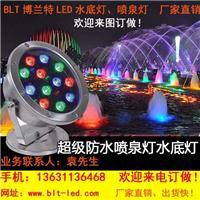 水池水底灯、水下灯水池灯、防水喷泉灯、LED水下灯