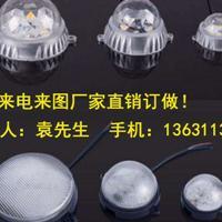 LED点光源、博兰特点光源、七彩贴片点光源、户外防水点光源