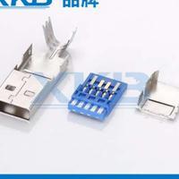 供应香港星坤USB3.0焊线蓝胶超高速连接器接口 数据线电脑A公头