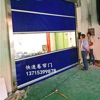 深圳光明新区快速门 车间PVC快速软帘门就找深圳捷德快速门公司