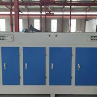 供应VOC废气处理设备UV光氧净化设备光氧催化净化设备