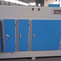 生产UV光解除臭设备UV光氧净化设备汗水臭气处理设备