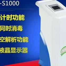 S1000床单位臭氧消毒机医用家用床单被罩消毒机