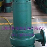 供应BQW型隔爆型矿用潜水泵