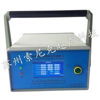 超声波数控智能发生器应用