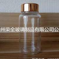 虫草玻璃瓶专业生产厂家-沧州荣全玻璃制品有限公司