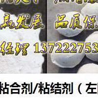 萤石球团粘合剂-易成球方便厂家批发-万鼎定制-