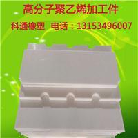 黑色加厚高分子聚乙烯板 upe工程塑料板 煤仓耐磨板