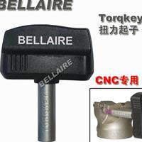 台湾百利精准定扭力扳手 Torqkey流水线 CNC 检测专用扭力螺丝批